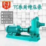 4TC-30全自動加壓水泵家用 自來水增壓自吸泵
