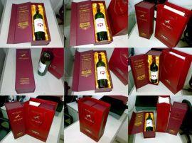 红**礼品盒