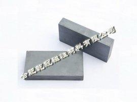 钐钴方块永磁(耐高温磁铁)