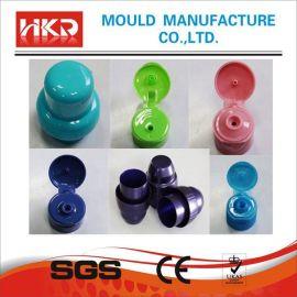 HKD专业瓶盖翻盖模具