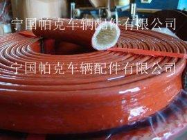 耐高温电缆保护套管