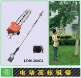 电链锯电动链锯 (LDM-280GL)
