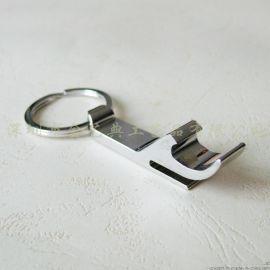 开瓶式钥匙扣