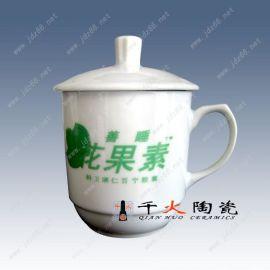 定做杯子 办公专用茶杯 大型会议室茶杯