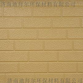 金属雕花外墙装饰保温板