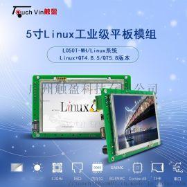 5寸Linux工业平板电脑TV-L050T-WH