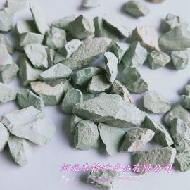 沸石厂家供应沸石滤料 园艺绿沸石颗粒3-6mm颗粒