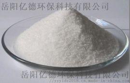 阴离子阳离子絮凝剂非离子PAM