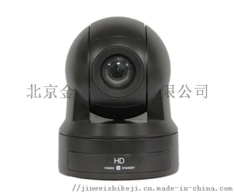 金微视4K**清全接口视频会议摄像机JWS-HDG