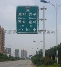 张掖交通路牌天水标志牌生产