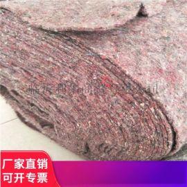4mm混凝土养护毯 工地防止沙土流失毯