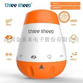 新品声控播放婴儿床头音乐睡眠仪 安抚嘘嘘声助眠器