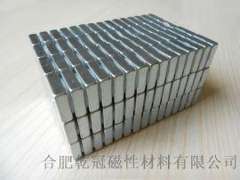 强力磁铁 百叶窗强磁铁 医疗电子磁铁