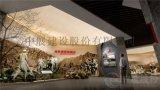 凉山州博物馆设计 党史馆规划馆设计施工