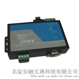光纤中继器光端机光纤延展