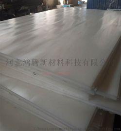 厂家专业生产超高分子量聚乙烯板