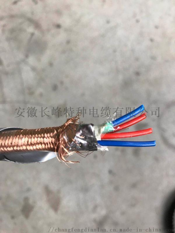 屏蔽计算机电缆DJYP3VP铜丝编织铝塑复合带绕包