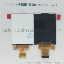 2.0寸TFT液晶22pin  IC9225G