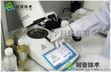 电池浆料固含量检测仪产品特点/国标标准