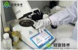 電池漿料固含量檢測儀產品特點/國標標準