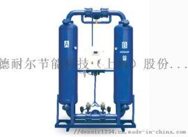 无(微)热再生吸附式压缩空气干燥机厂家