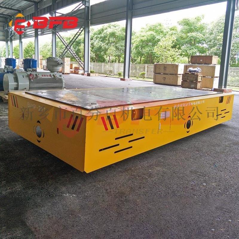 较金甲50吨低压电动平车 涂装工业平板车