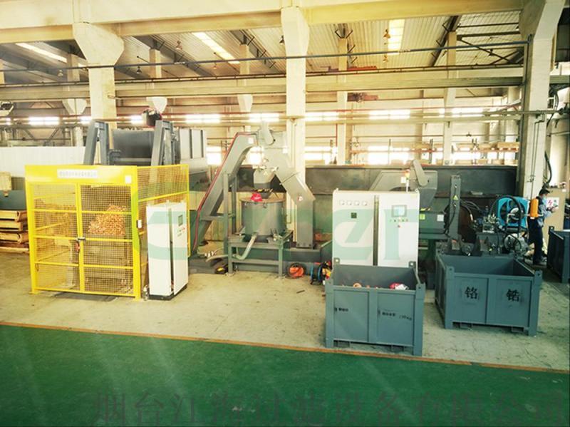 銅屑粉碎甩幹壓塊物料處理工作站