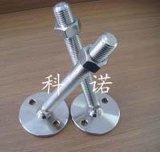 规格的不锈钢调整脚、带孔调节脚