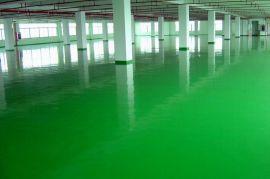 广州环氧地坪漆厂家、佛山环氧地坪漆供应