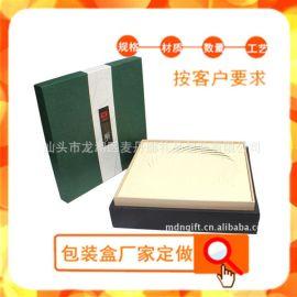 高档包装盒设计定做 普洱茶包装盒 茶叶包装盒厂家 北京 上海 汕头 潮州