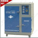 ZYHC-150电焊条烘干箱价格