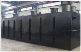 临沂地埋式污水处理设备