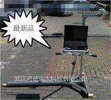 攜帶型全自動站臺限界測量儀,鐵路站臺非接觸限界測距儀