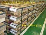 不鏽鋼板的價格,太鋼不鏽鋼板廠,202不鏽鋼板材