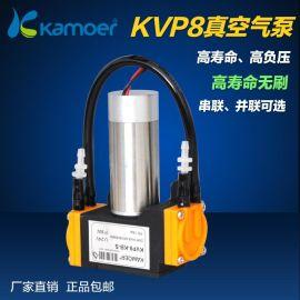KVP8 微型气泵真空泵