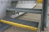 迎宾金属丝网厂家提供优质踏步板