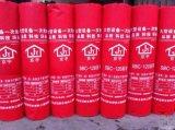 SBC-120聚乙烯丙綸複合防水卷材