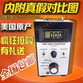 AIC3000美国ALP超大量程负离子浓度检测仪