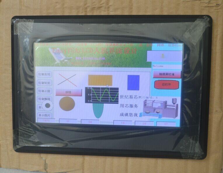 7寸串口屏,7寸工业串口触摸屏,7寸触控触摸屏