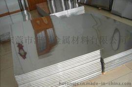 5052镜面铝板,5083防锈铝板,进口铝合金板
