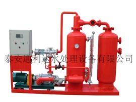 通利达TLD-1-100T冷凝水回收装置