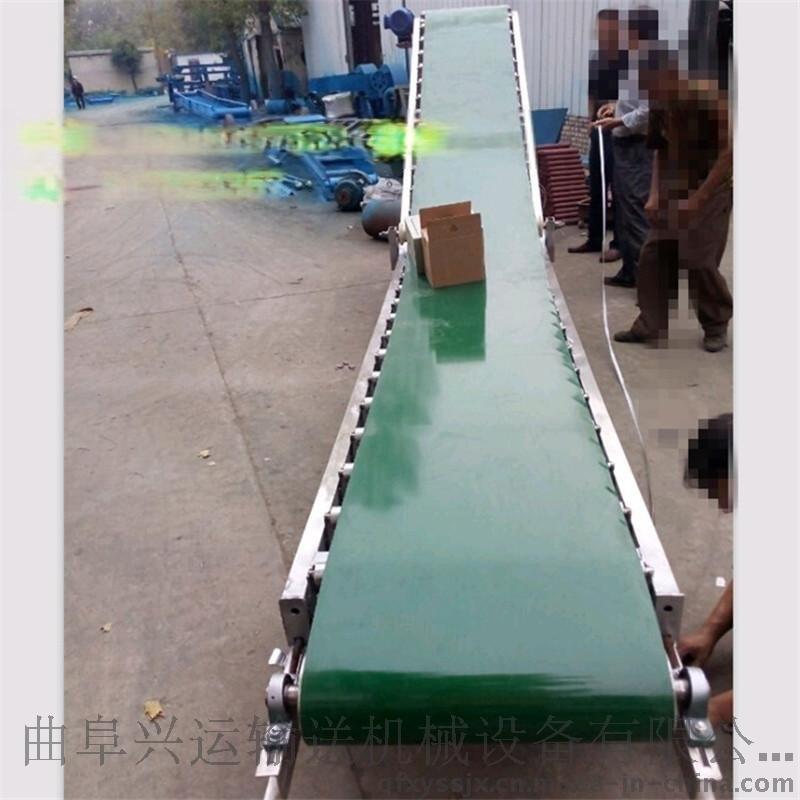 大傾角皮帶輸送機-擋邊糧食輸送帶,輕型皮帶輸送機低價暢銷y2