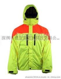 【厂家定做】阻燃防静电防水防寒夹克,冬季高亮可拆卸高亮保暖外套