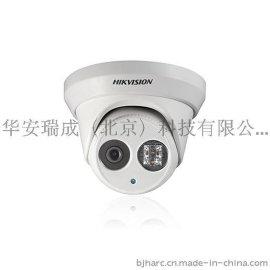DS-2CD3345(D)-I海康威视400万网络半球摄像机