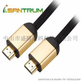 Santrum HDMI高清线 电视电脑连接延长线 支持4K*2K 工厂直供