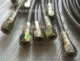 供應非標定制不鏽鋼絲編制鐵氟龍管