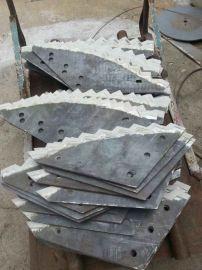 塗層噴熔耐磨收割機刀片