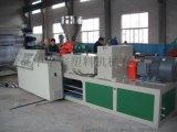 PVC木塑裝飾牆板/快裝牆板設備生產線