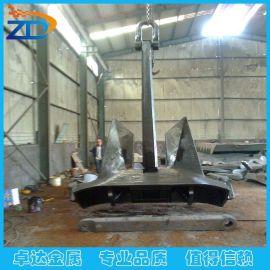 厂家直供 优质AC-14全平衡大爪力锚,可提供船级社证书