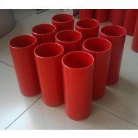 万达DN20-2000钢塑给排水管、涂塑给排水管衬塑给排水管